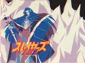 Замороженный Король-Демон Севера.